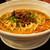 虎穴 - 料理写真:担々麺
