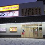 七輪焼肉 安安 - 店舗外観