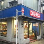 フジパン - JR神田駅南口から日銀通りに入ってすぐ