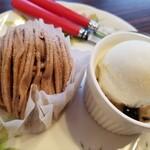 リーベ - 料理写真:ケーキセット モンブランで