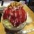 まめ茶和ん - 料理写真:「いちごミルフィーユ+白玉」(1,000円)