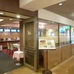 ホテルオークス新大阪 - '19/11/16 レストラン入口