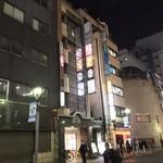 悠助 - 悠助 新宿店(東京都新宿区西新宿)外観