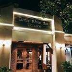 Baan Khanitha & Gallery - 今日はおもてなし的に有名な高級宮廷料理♡