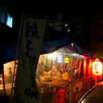 119839644 - 屋台餃子