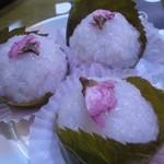 11984949 - 桜餅☆