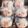 浜岡屋 - 料理写真:塩豆 明治大福 150円+tax 『もち米、小豆、砂糖、赤えんどう豆、食塩』