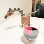 EdiTion Koji Shimomura - 砂糖不使用、ポリフェノールたっぷり紫ドリンク