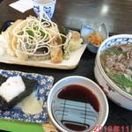 そば処 にし村 - にし村定食 2100円
