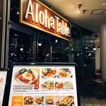 Aloha Table - 外観写真: