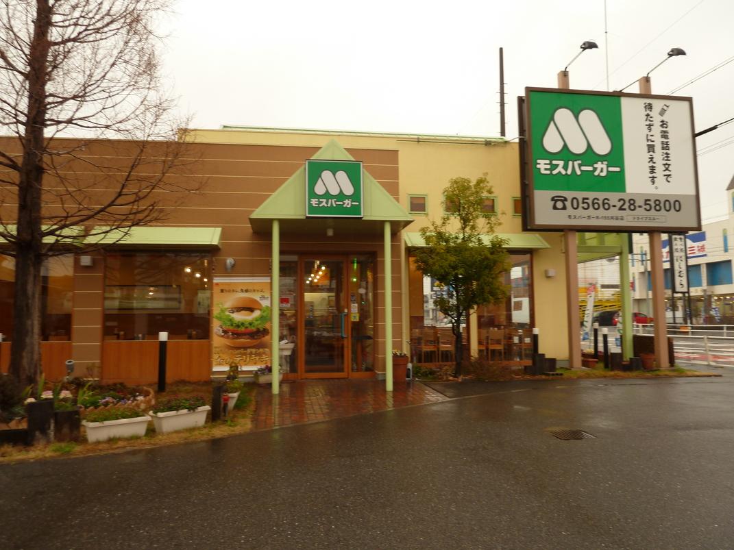 モスバーガー R-155刈谷店