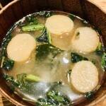 kawara CAFE&KITCHEN - 味噌汁