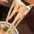 アジアン ビストロ ラマ - 料理写真: