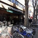 スターバックス・コーヒー - お店の外観です。(その1)