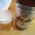 げんき - ドリンク写真:瓶ビール