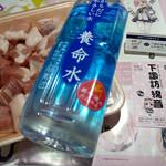 119862116 - 信州十四豚&養命水~☆
