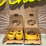 バスクチーズケーキ専門店 マックロ -