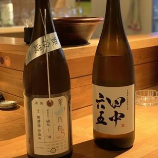 あっ…日本酒って美味しいかも。