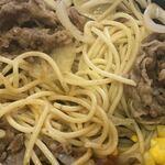 Kicchinkarori - 増量剤のスパゲッティ多し。