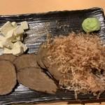 日本酒個室バル 蔵ノ助 -