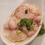 レンゲ - 真鱈の白子のマリネ・八角風味
