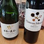 メルシャン ワインギャラリー -