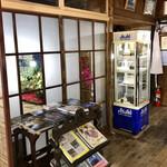 高澤記念館 - こちらが載っているフリーペーパーなど