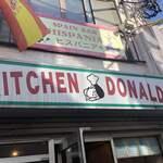 キッチンドナルド - かわいい外観
