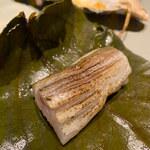 HaRe Gastronomia -