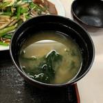 光陽飯店 - 味噌汁