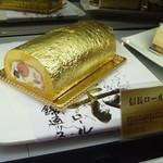 パルケ・ミエール - 黄金ケーキ!!