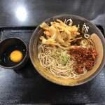 ゆで太郎 - 料理写真:朝そば(玉子)
