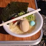 麺屋 渡来人 - 洋風鶏白湯ラーメン