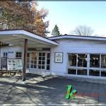 レストラン湖水 - 2019・11・16 ランチ訪問