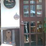 119901549 - お店の扉