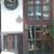 あとりえ - お店の扉