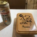 ハセガワストア - やきとり弁当(小)と缶ビール