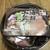 キヨスク - 料理写真:海鮮雲丹めし