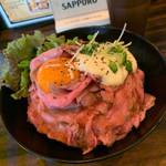 Red Rock - ローストビーフ丼(並)