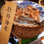 あかん鶴雅別荘 鄙の座 - 料理写真: