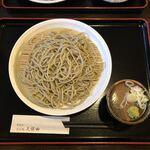 久保田 - 料理写真: