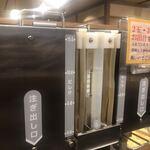 香の川製麺 - 出汁のサーバーもありました
