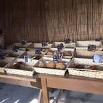 吉之丞 - 色々な味の米粉パン