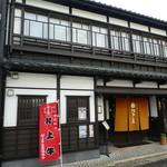 江戸庄 - 格式高そうな外観のお店