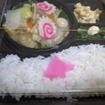 ランチタイム - 日替り(八宝菜)