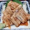 寿司食堂 一銀 - 料理写真:穴子炙り