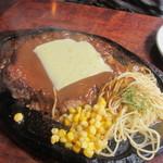 ブロンコ - チーズジャンボハンバーグ