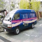 明月記 - 自宅送迎も懐石料理8名~お迎えいたします。阪神間(一部地域除く)宝塚・尼崎・川西・伊丹・豊中・西宮一部