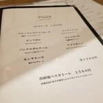Pizzeria e Osteria Codino - メニュー