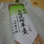 大野菓子舗 - 料理写真:小豆餡